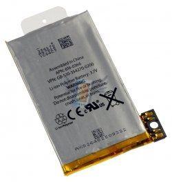 Náhradní baterie pro Apple iPhone 3G