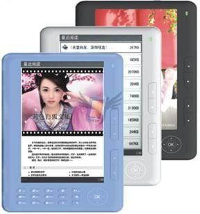 eBook - čtečka elektronických knih eB-700, bílá
