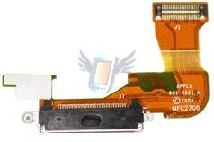 Flex kabel se systémovým konektorem pro iPhone 3G, bílý