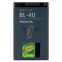Baterie pro Nokia E66, 1000 mAh