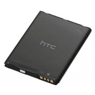 Baterie pro HTC Wildfire S, 1230 mAh